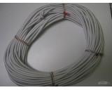 Pružné gumové lano 8mm, smetanové - cena za 1m