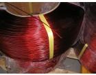 Ocelové lanko potažené PVC, průměr 2,5mm - cena za 1 m