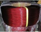 Ocelové lanko potažené PVC, průměr 2,5mm, originální balení