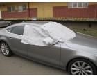 Krycí plachta bočního a čelního skla osobních aut - S